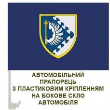 Автомобільний прапорець ПвК Схід