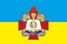Прапор НУОУ