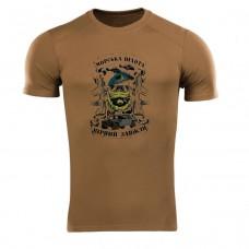 Футболка Coolmax Морська піхота (койот)