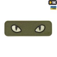 Нашивка M - Tac Cat Eyes 3D ПВХсвітлонакопичувач OLIVE