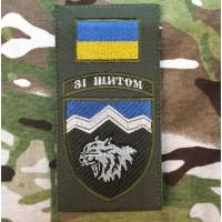 Нарукавна заглушка 108 ОГШБ Зі щитом Олива