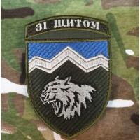 Нарукавний знак 108 ОГШБ Зі щитом