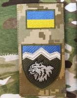 Шеврон 108 ОГШБ Заглушка
