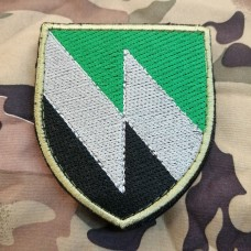 Нарукавний знак 8 окремий полк зв'язку