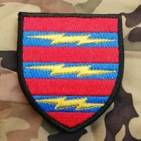 Нарукавний знак 3 окрема бригада зв'язку