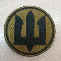 Нарукавний знак Морська піхота України Затвердженого зразка (варіант) Койот