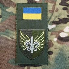 Купить Нарукавна заглушка 132 ОРБ ДШВ (олива) в интернет-магазине Каптерка в Киеве и Украине