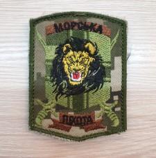 Шеврон 137 ОБМП Морської Піхоти піксель