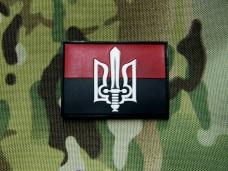 PVC патч Бойовий прапор УПА