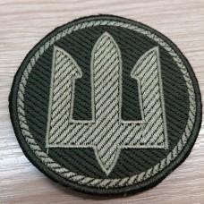 Нарукавний знак Морська піхота України (польовий) Затвердженого зразка