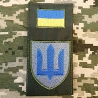 Нарукавна заглушка Гірська Піхота ЗСУ (олива)