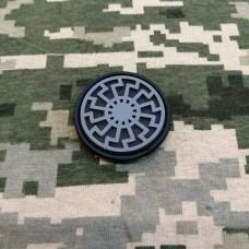 PVC патч Чорне Сонце сірий 3,5 см.