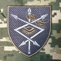 Нарукавний знак Командування військ зв'язку та кібернетичної безпеки ЗСУ (польовий)