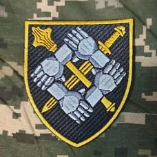 Нарукавний знак Командування сил підтримки ЗСУ