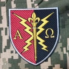 Нарукавний знак 190 навчальний центр Збройних сил України