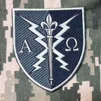 Нарукавний знак 190 навчальний центр ЗСУ (польовий)