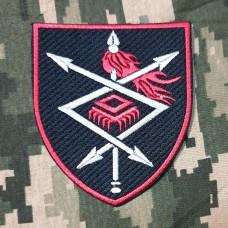 Нарукавний знак Командування військ зв'язку та кібернетичної безпеки ЗСУ