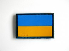 PVC патч  Державний прапор України