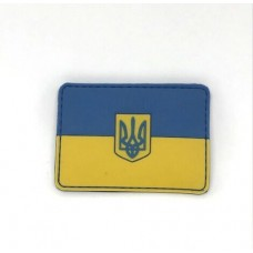 PVC патч прапор України