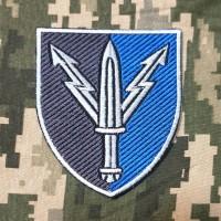 Нарукавний знак 111 Інформаційно-телекомунікаційний вузолССО ЗСУ
