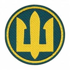 Нарукавний знак Морська піхота України Затвердженого зразка