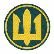 Купить Нарукавний знак Морська піхота України Затвердженого зразка в интернет-магазине Каптерка в Киеве и Украине