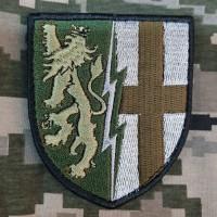 Нарукавний знак 1 Галицько-Волинська радіотехнічна бригада польовий