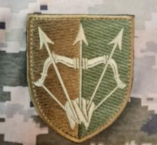 Нарукавний знак 1129 Зенітно Ракетна Бригада польовий