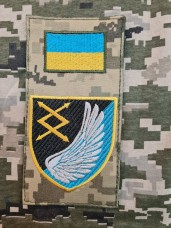 Нарукавна заглушка 31 окремий полк зв'язку і управління ПвК ЦЕНТР