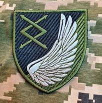 Нарукавний знак 31 окремий полк зв'язку і управління ПвК ЦЕНТР польовий