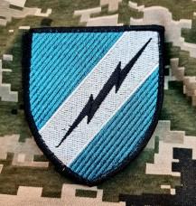 Нарукавний знак 19 окремий полк радіо і радіотехнічної розвідки (особливого призначення)