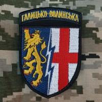 Нарукавний знак 1а Галицько-Волинська радіотехнічна бригада