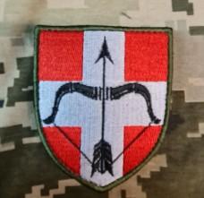 Нарукавний знак 39 Зенітний Ракетний Полк