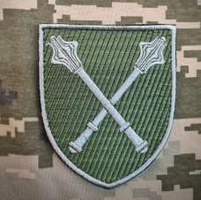 Нарукавний знак Генеральний штаб ЗСУ польовий