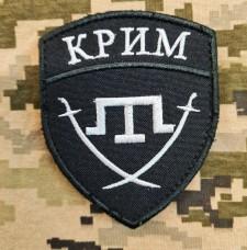 Шеврон Батальйон Крим чорний