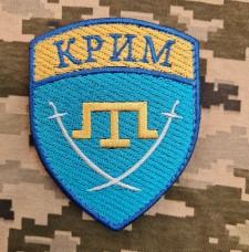 Шеврон Батальйон Крим жовто синій
