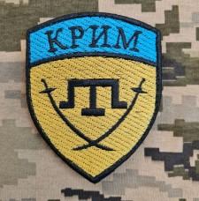 Шеврон Батальйон Крим