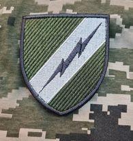 Нарукавний знак 19 окремий полк радіо і радіотехнічної розвідки (особливого призначення) польовий