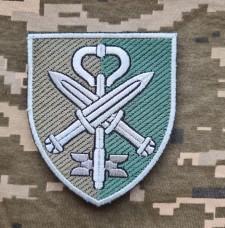 Нарукавний знак 77 Центр забезпечення охорони державної таємниці польовий