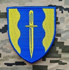 Купить Шеврон Айдар в интернет-магазине Каптерка в Киеве и Украине