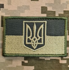 Нашивка прапор України з гербом (олива)