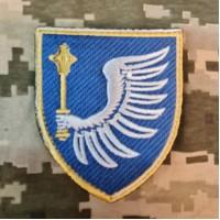 Нарукавний знак Операційне командування ПС ЗСУ