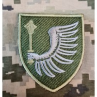Нарукавний знак Операційне командування ПС ЗСУ польовий