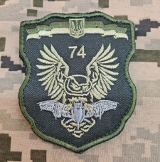 Шеврон 74 окремий розвідувальний батальйон олива