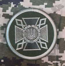 Нарукавний знак Державна кримінально-виконавча служба олива