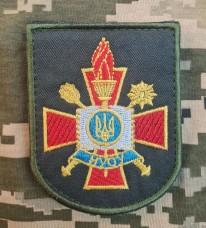 Шеврон Національний Університет Оборони України