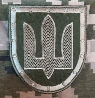 Нарукавний знак Служба Безпеки України (польовий)