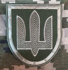 Купить Нарукавний знак Служба Безпеки України (польовий) в интернет-магазине Каптерка в Киеве и Украине