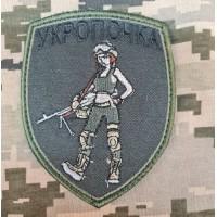 Шеврон Укропочка з ПКМ олива