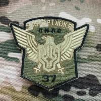Шеврон 37 ОМПБ